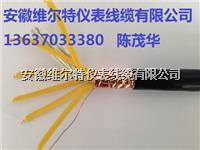 ZR-KVVP2-7*1.0 阻燃屏蔽控制电缆 13637033380