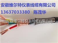 ZR-DJVPVRP32-8*3*1.5阻燃铠装计算机屏蔽电缆