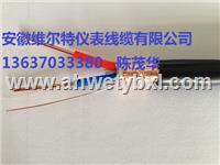 曲靖市批发维尔特牌电缆  阻燃交联控制屏蔽电缆  ZB-KYJVP2-14*1.5
