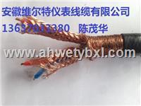 ZA-DJYPVP-5*2*1.0阻燃屏蔽计算机电缆13637033380