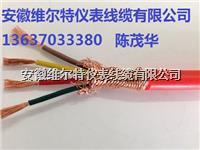 郑州市批发维尔特牌电缆 ZR-KFG-7*1.5 阻燃高温防腐控制电缆