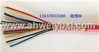 ZRA-DJF46GP32-B-2*1.5 阻燃防腐硅橡胶屏蔽信号电缆 13637033380