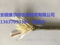 TMG-WCG-HF4-2*1.5玻璃纤维编织补偿导线 13637033380
