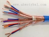 ZR-IA-DJYPVPHD-1*2*1.5 阻燃本安耐寒计算机屏蔽电缆 DCS专用电缆 批发维尔特牌
