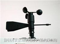 风速风向一体式传感器(485输出) RY-FSX