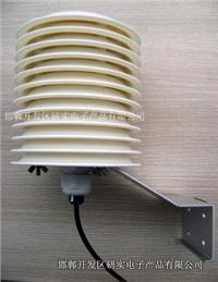 室外气象观测温度传感器(含防护罩) RY-W301