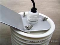 室外气象观测温度传感器(含防护罩)