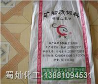 饲料级磷酸二氢钠(磷酸二氢钠 MSP)