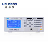 直流低电阻测试仪大液晶显示屏 HPS2510