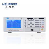 精密多路电阻测试仪 HPS2510-16