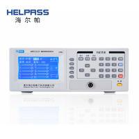 32路 精密多路电阻测试仪HPS5132