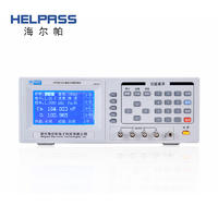 精密LCR数字电桥HPS2816A