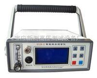 SF6微水仪 XCGSM-05