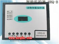 动物冬夏冷暖两用恒温温控器 HRQ-B
