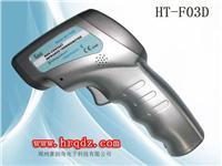 人体红外线测温仪 HT-F03D
