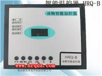 动物温控器恒温温控器自动温控器 HRQ-B