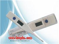 手持式红外线测温仪人用多少钱 HT-F03B