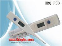 电子体温计电池如何更换 HRQ-F3B