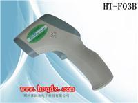 郑州额温型红外线测温仪价格红外线额温枪报价 HT-F03B
