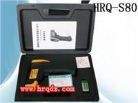 动物红外线测温仪/厦门兽用非接触式红外测温仪 HRQ-S80