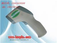 医院婴儿用红外线体温计 HT-F03B