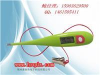 猪牛羊电子体温计生产厂家 HRQ-A2