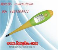 人体电子体温计价格/人体电子体温计生产厂家 HRQ-F1