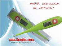 电子体温计使用方法 HRQ-F2