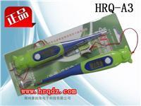 宠物发烧专用电子体温计动物电子温度计价格 HRQ-A3