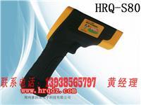 豪润奇兽用红外线温度计HRQ-S80动物用红外线温度计 HRQ-S80