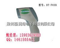 人体红外线体温计/非接触式红外测温仪价格
