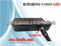 饲料公司采购动物B超机测母猪检测怀孕仪器价格 HRQ-5100AV