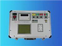 国字号高压开关机械特性测试仪 YHKG