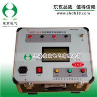 变压器直流电阻测试仪 YHZZ-20A