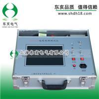 YH3000B二次脉冲电缆故障测试仪 YH3000B