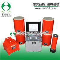 变频串联谐振耐压试验装置 YHXZB