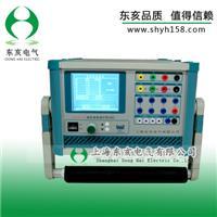 微机继电保护测试仪(三相) YHJB-330
