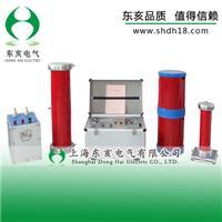 变频谐振试验装置生产 YH-CLXZ