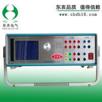 三相继电保护综合测试仪 YHJB-330