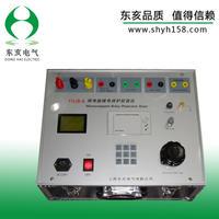 微机继电保护测试仪厂家 YHJB-A