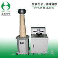 YHTB交直流高压试验变压器流 YHTB