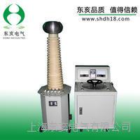 YHTB交流试验变压器  YHTB