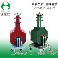 厂家轻型试验变压器 YHGB