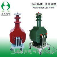 电力高压试验变压器原理 YHGB