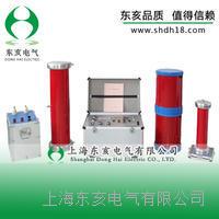 变频谐振耐压试验装置 YDQ-100KV