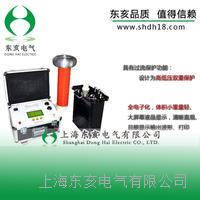 超低频高压发生器 YHCDP