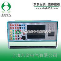 继电保护测试装置资料 YHJB-330