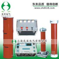 变频谐振耐压试验装置 YHXZB