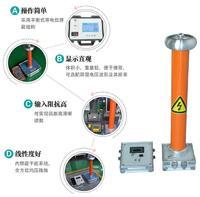 直流高压测试仪 FRC