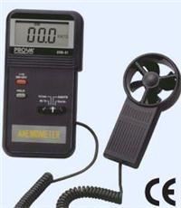 數字風速計  AVM-01